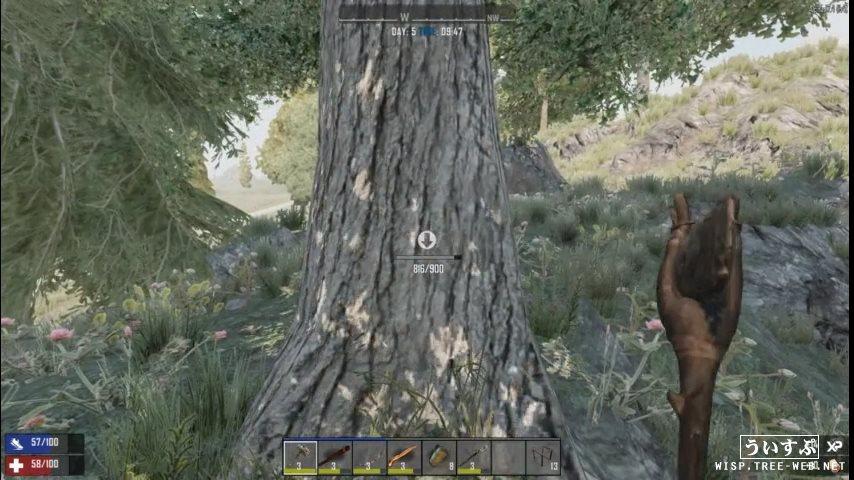 7 DAYS TO DIE [木を伐り]