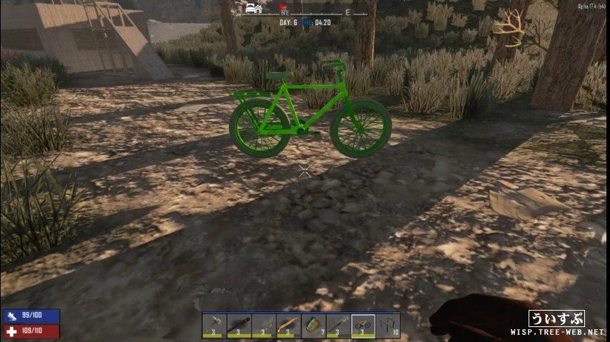 7 DAYS TO DIE [自転車設置]