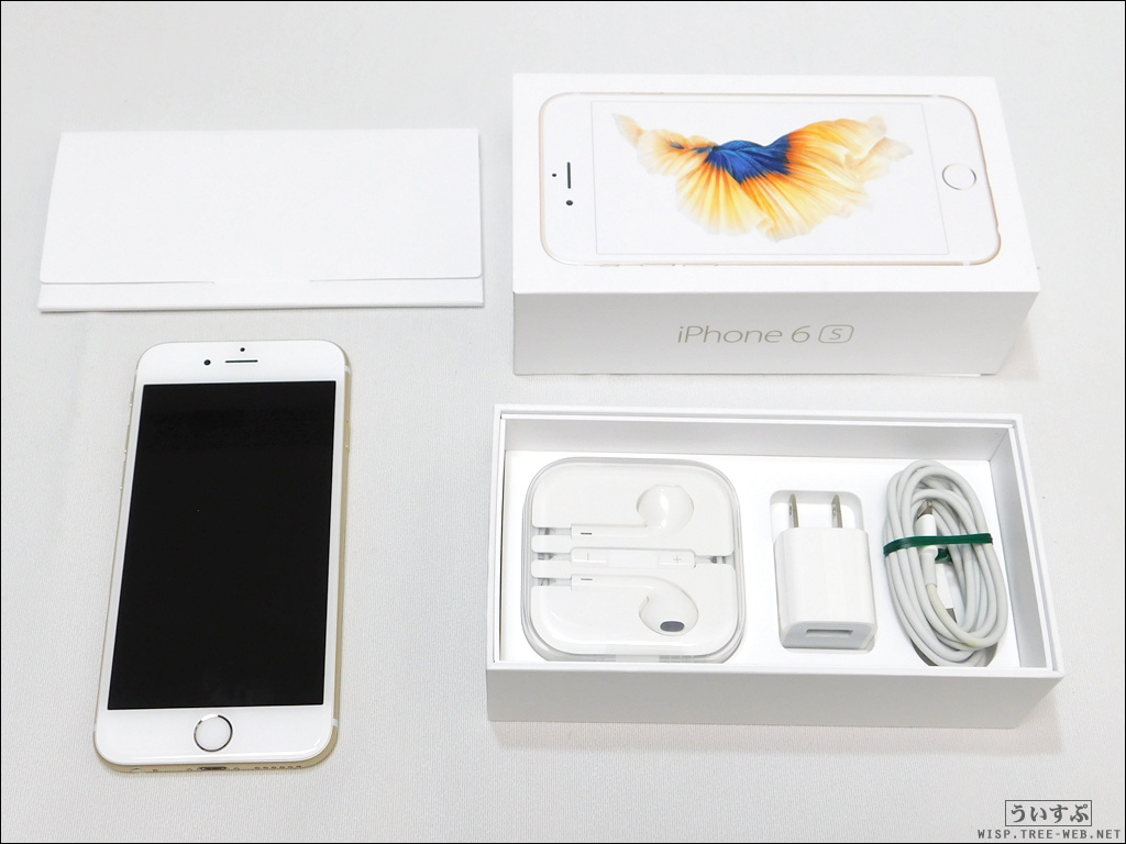 中古iPhone 6s (SoftBank)