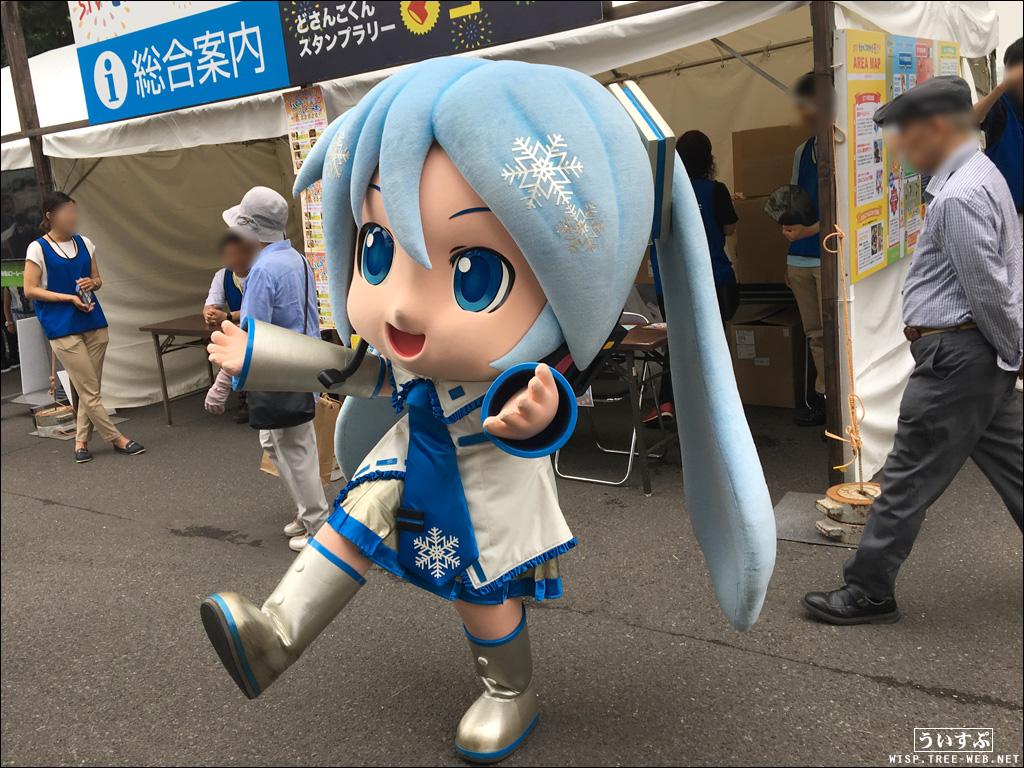 STVどさんこ町内会 夏祭! ミクダヨー