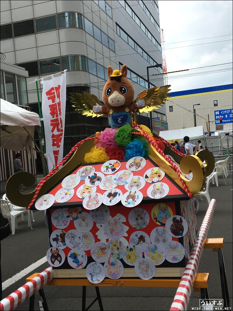 STVどさんこ町内会 夏祭! 子供神輿