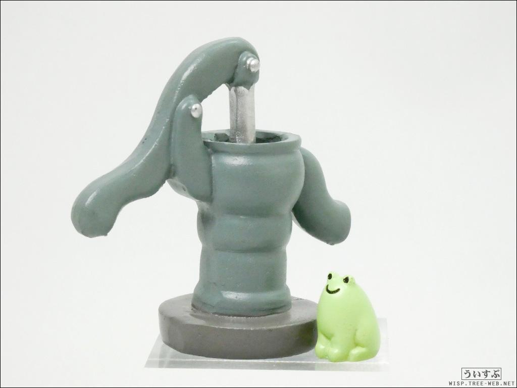 井戸 〜ちょこりんカエル〜 / 手押しポンプ