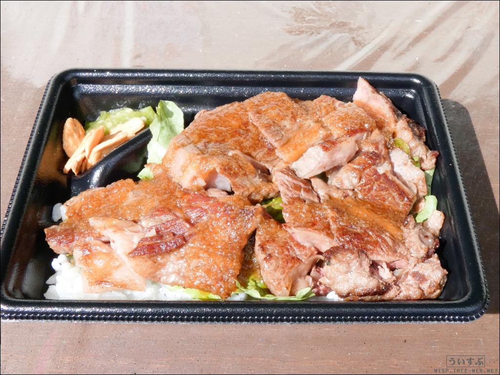 『さっぽろオータムフェスト 2019』 / びらとり和牛 ステーキ丼