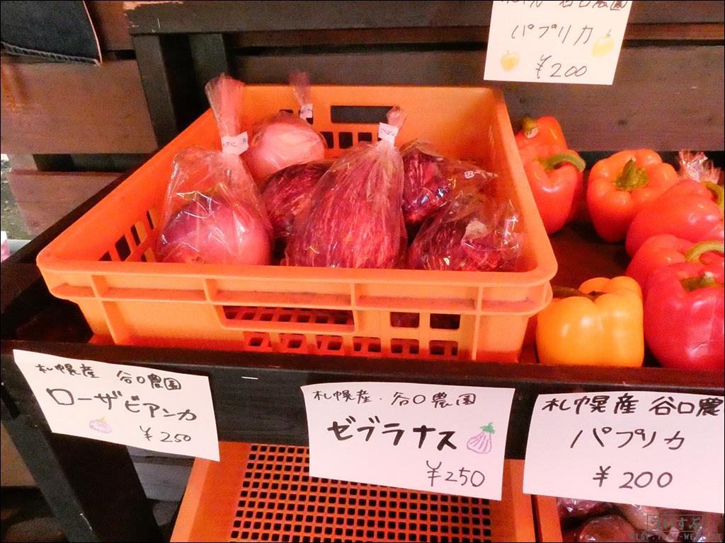 『さっぽろオータムフェスト 2019』 / 野菜