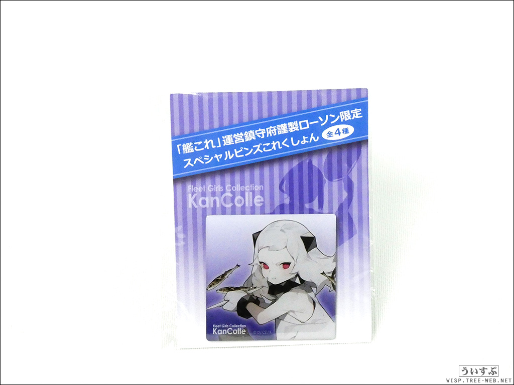 「艦これ」運営鎮守府×ローソン コラボキャンペーン / オリジナルピンズ [北方棲姫]