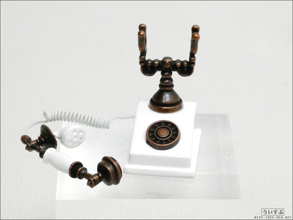 アンティーク調電話機 [リメイユ]
