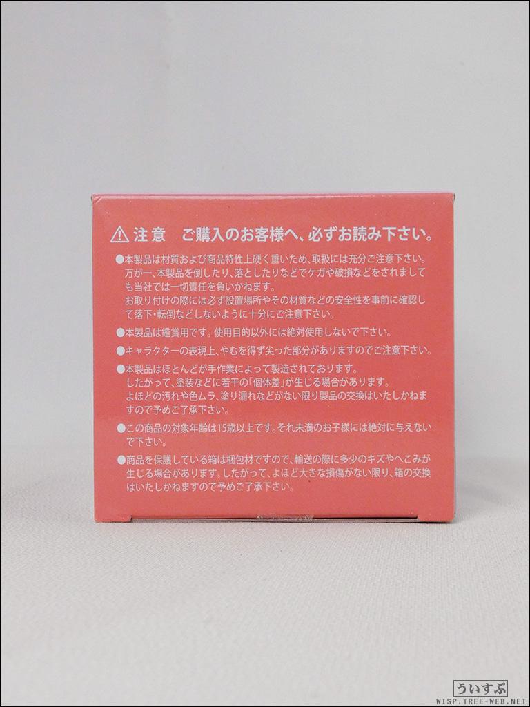 恋色空模様 伊東美琴(1/8 スケールフィギュア)