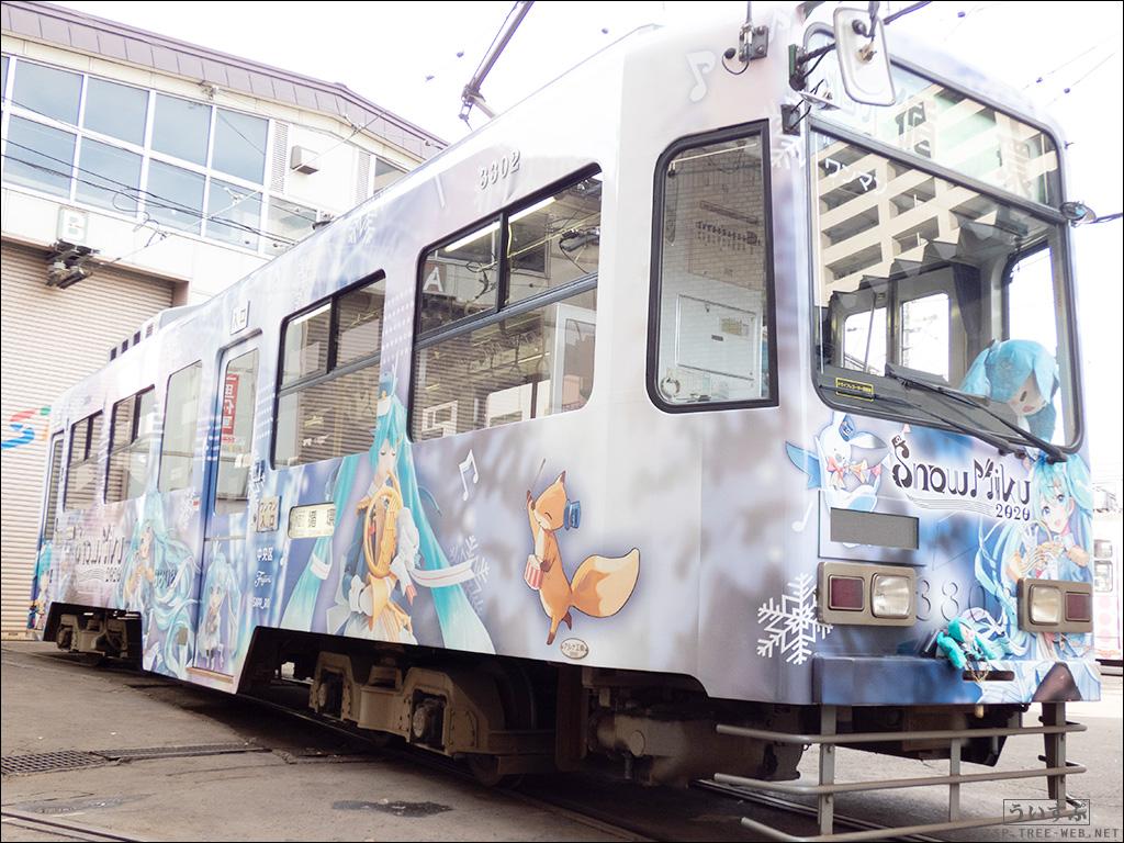 「SNOW MIKU 2020 雪ミク電車 内覧会」雪ミク電車