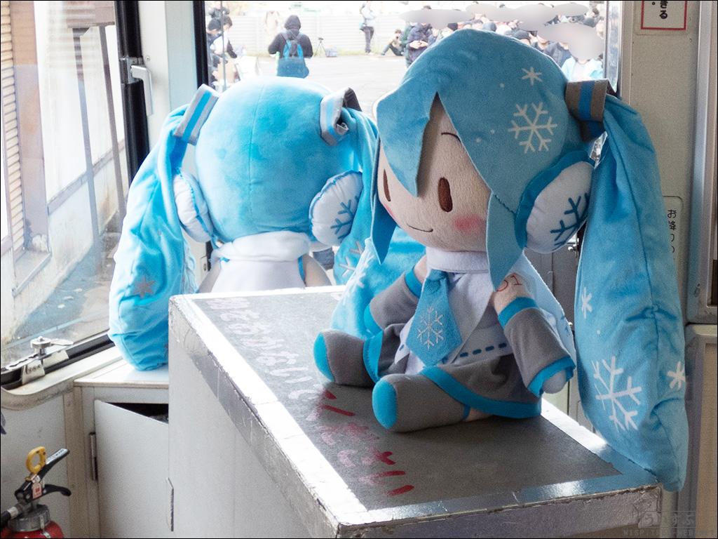 「SNOW MIKU 2020 雪ミク電車 内覧会」ぬいぐるみ