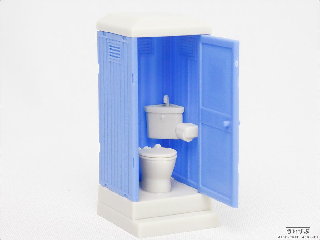 カプセルコレクション 仮設トイレ [エポック]
