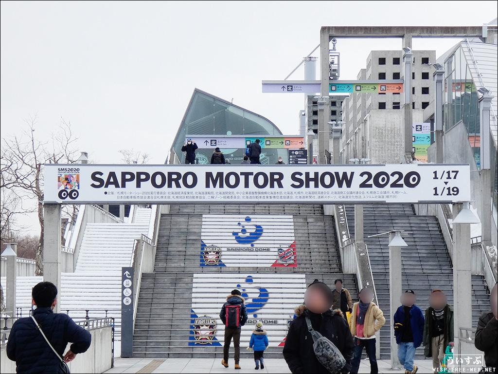 札幌モーターショー(札幌ドーム)