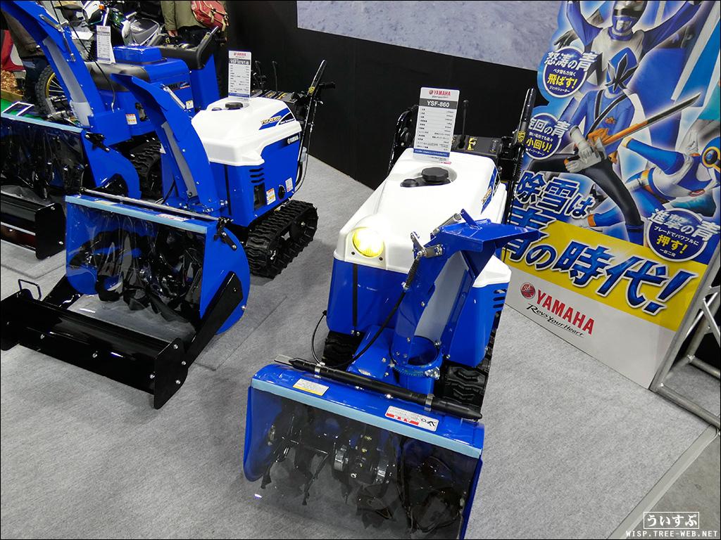 札幌モーターショー(YAMAHA)