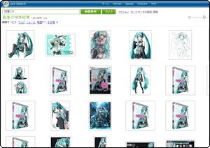 MSN画像検索