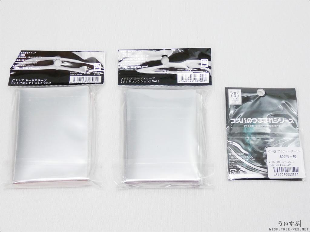 [福袋] 二次元COSPAオリジナル ジーストア【クッションカバー&スポーツタオル福袋】[小物]