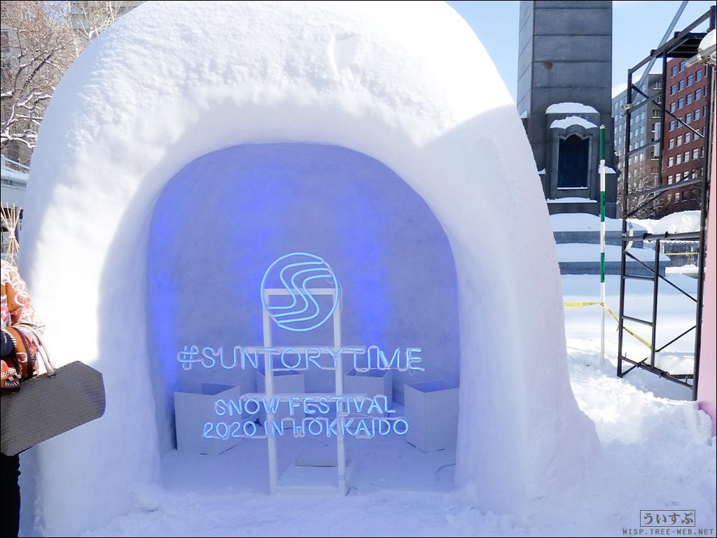 5丁目 道新 雪の広場「かまくら」