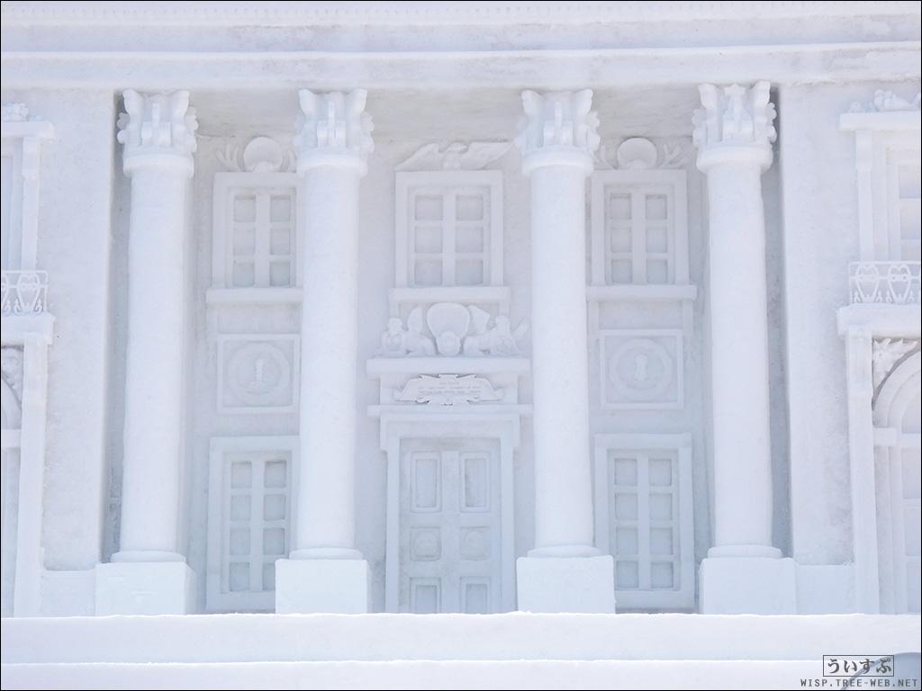 7丁目 HBCポーランド広場「ワジェンキ公園の水上宮殿とショパン像」
