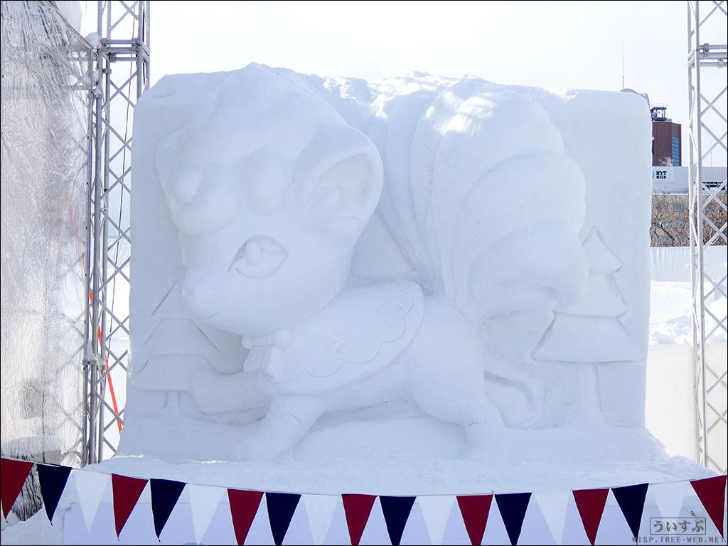 11丁目 国際広場「北海道だいすき発見隊 アローラロコン」