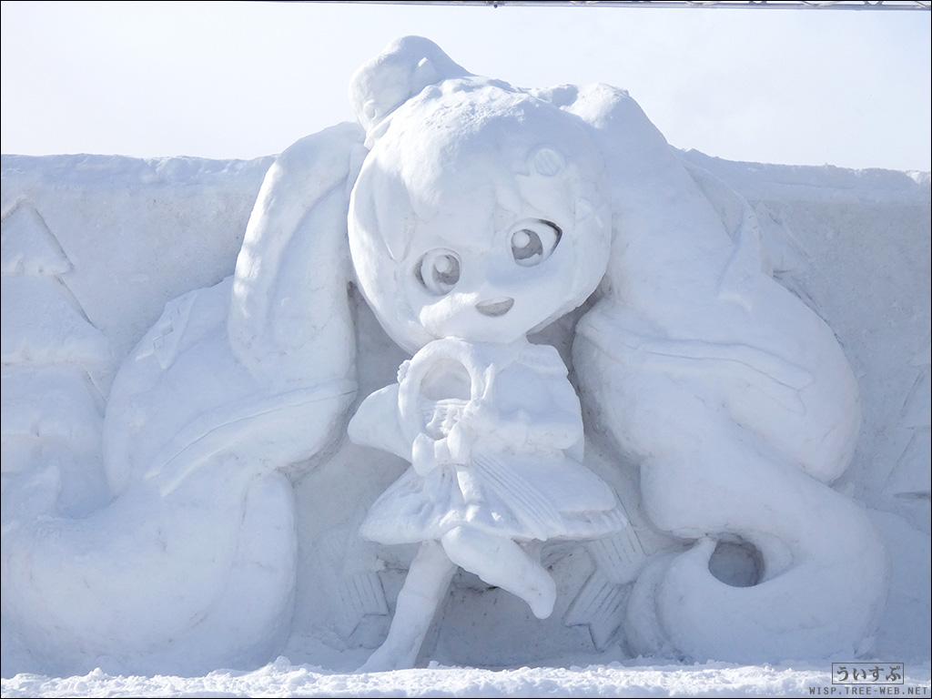 11丁目 国際広場「雪ミク(初音ミク)Snow Parade Ver.」