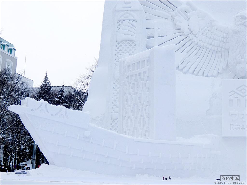 8丁目 雪のHTB広場「ウポポイ(民族共生像微空間)」