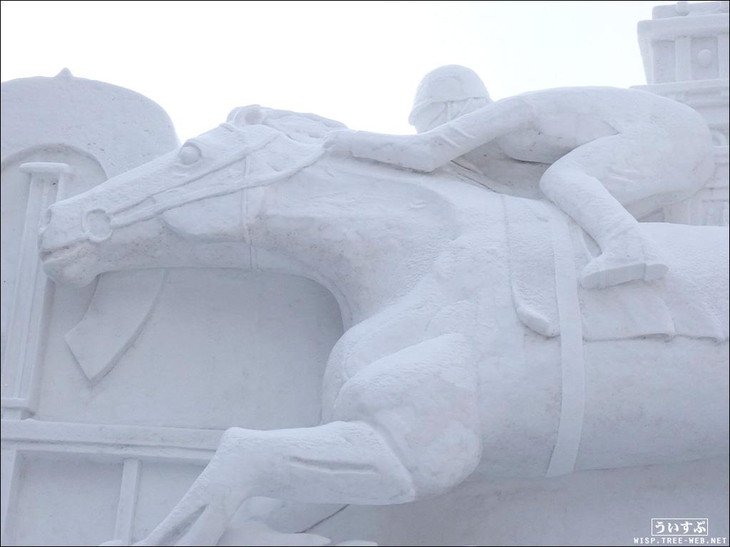 5丁目 道新 雪の広場「大雪像 世界を目指して駆けるサラブレッド」