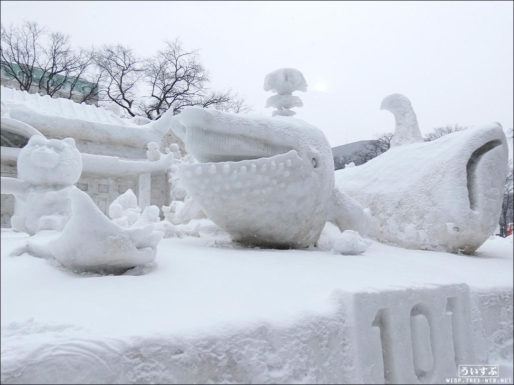 中雪像「ゆいまーる」