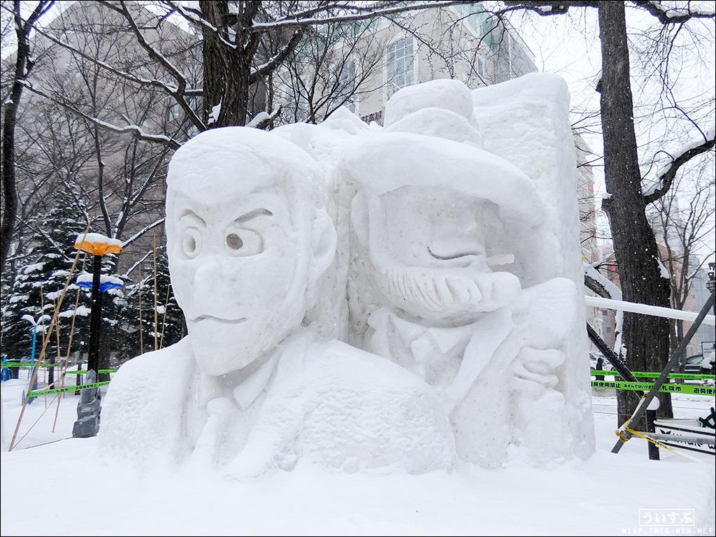 9丁目 市民の広場 [ルパン三世 雪まつりの宝を狙え!]