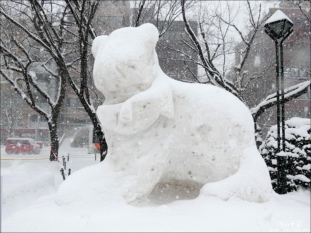 12丁目 市民の広場 [熊の木彫り]