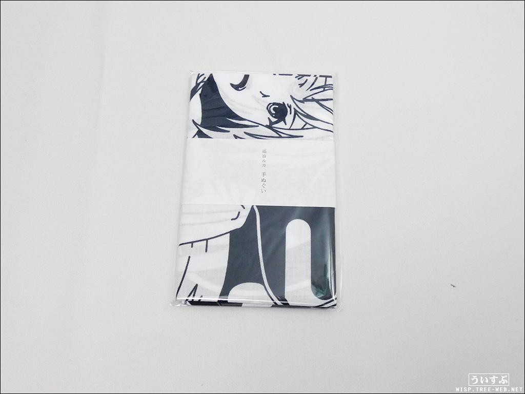 染の安坊 [梱包写真]