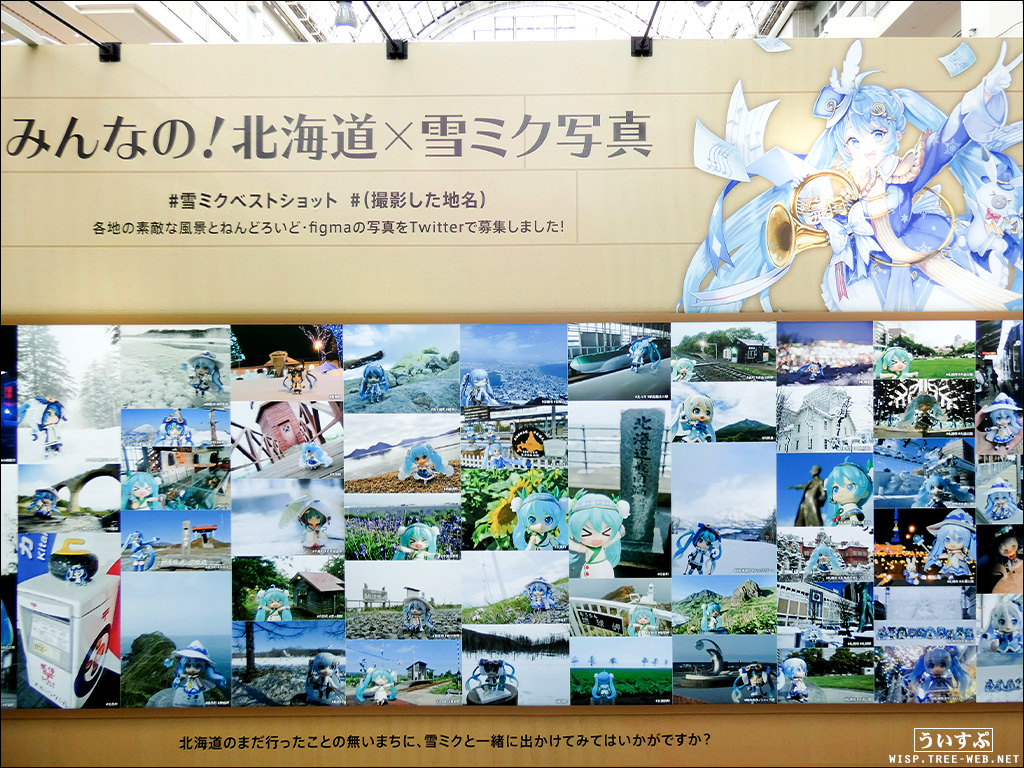 SNOW MIKU 2020 サッポロファクトリー会場 [みんなの!北海道×雪ミク風景]