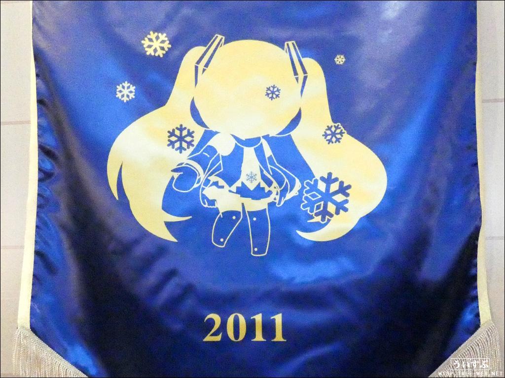 SNOW MIKU 2020 サッポロファクトリー会場 [2011年 雪ミク]