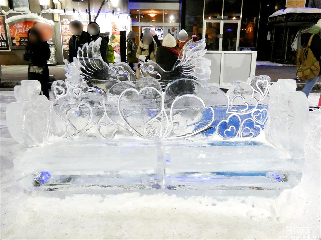 すすきの会場:氷ふれあいコーナー