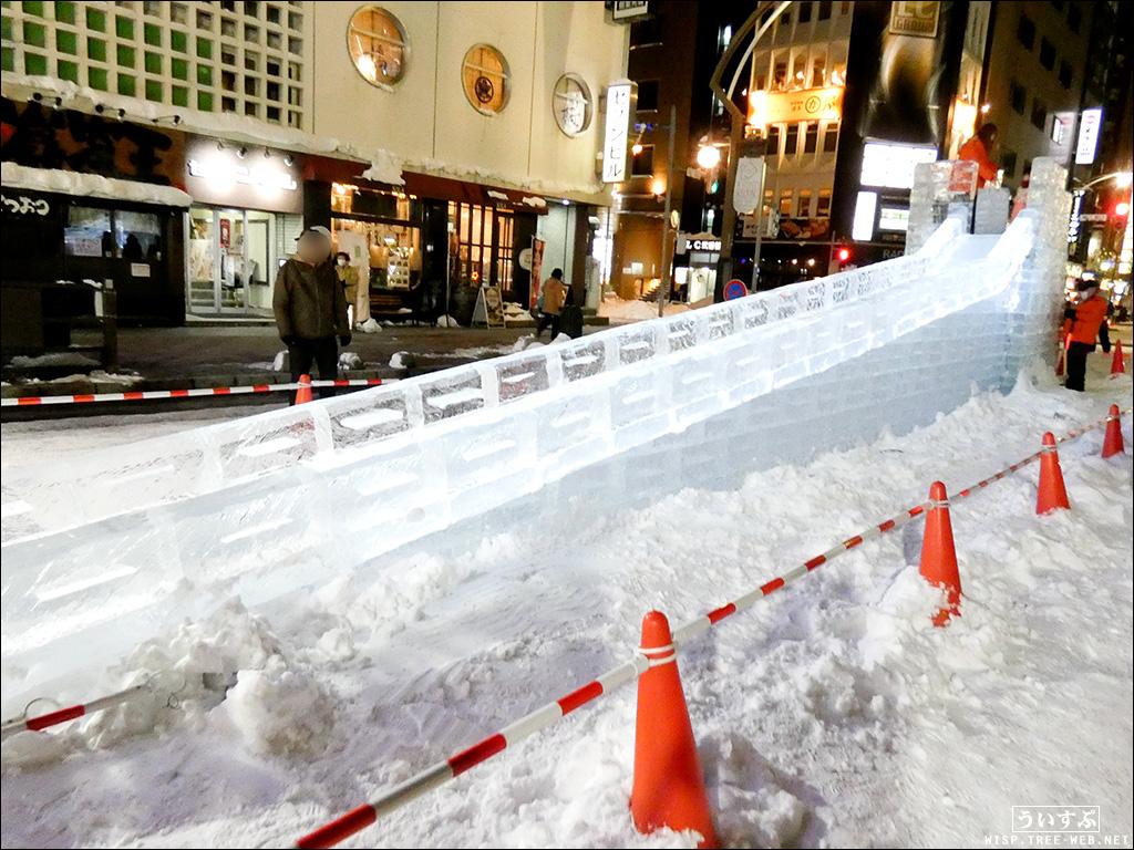 すすきの会場:氷の滑り台