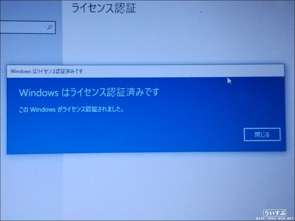 Lenovo IdeaPad S206 [Windows 10 ライセンス認証]