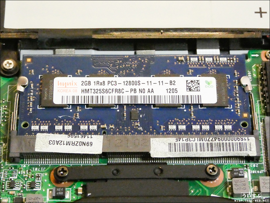 Lenovo IdeaPad S206 [DDR3 1.5V 2GB メモリ]