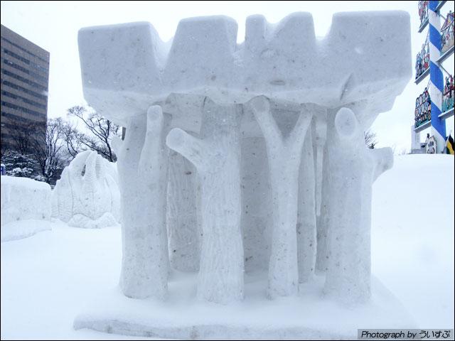 スウェーデン「凍った荒野」