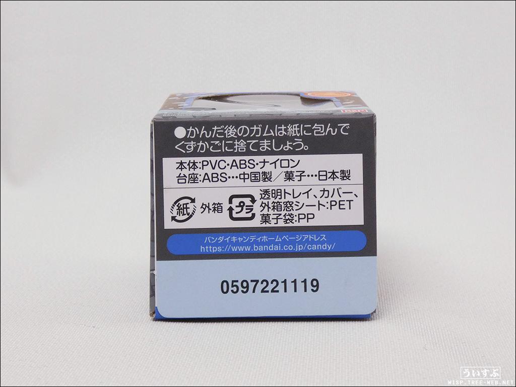 ポケモふどーる4 -ロコン-