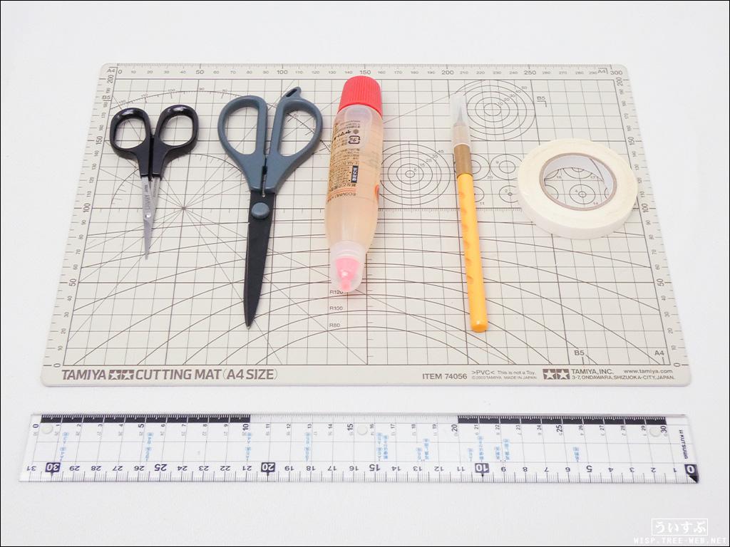 ペーパークラフト「工具」