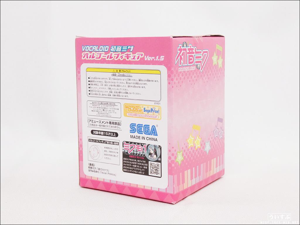 VOCALOID 初音ミク オルゴールフィギュア Ver.1.5 [はちゅねみく]