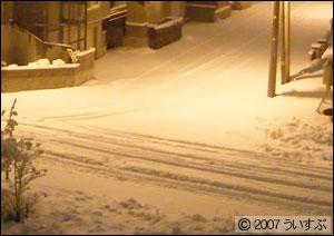 道路の雪(前日)