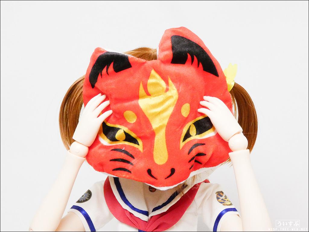 狐目隠し [エポック]