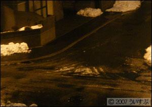 道路の雪(本日)