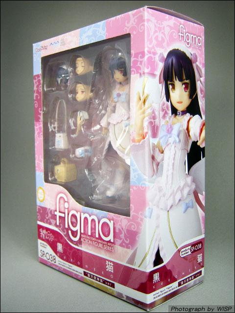 """figma 黒猫 """"聖天使神猫""""ver."""