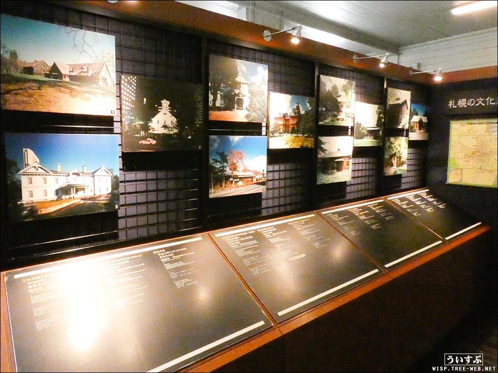 札幌時計台(旧札幌農学校演武場)