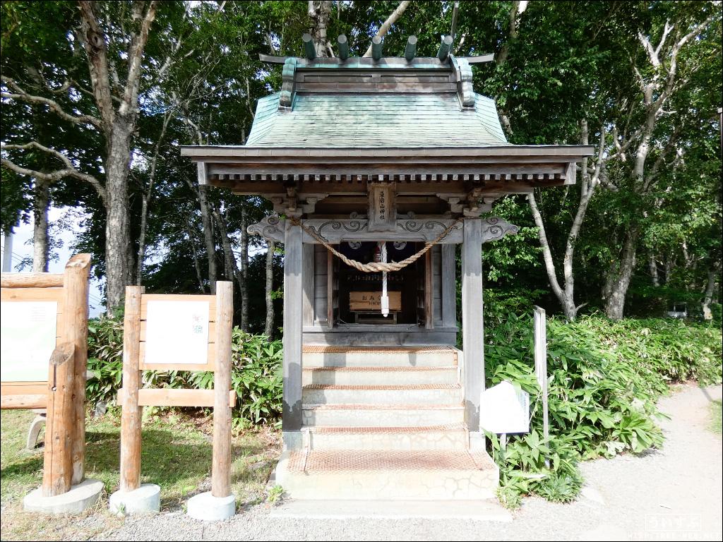 藻岩山:藻岩山神社