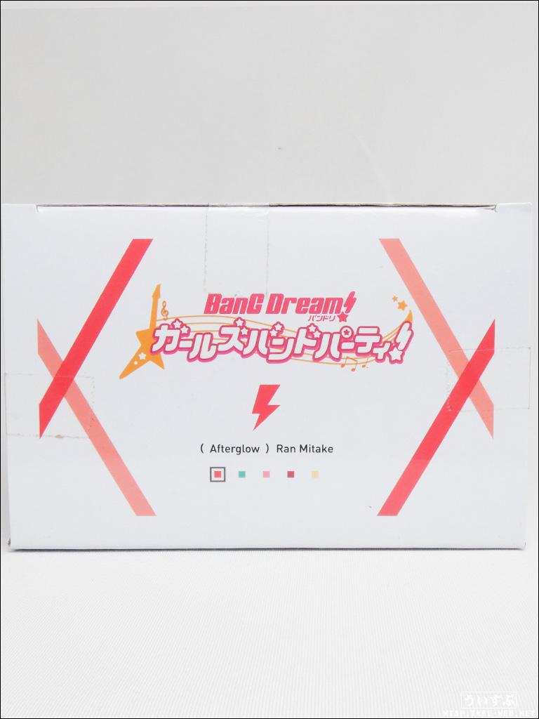 """バンドリ! ガールズバンドパーティ! プレミアムフィギュア""""美竹蘭""""School☆Days"""