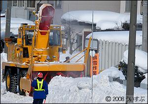 排雪(1)