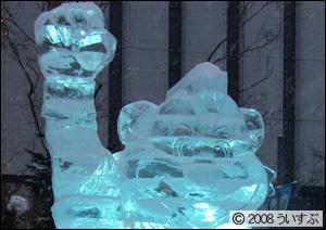 2丁目 氷の広場 ファイターズマスコット