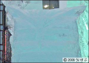 2丁目 氷の広場 フクロウ