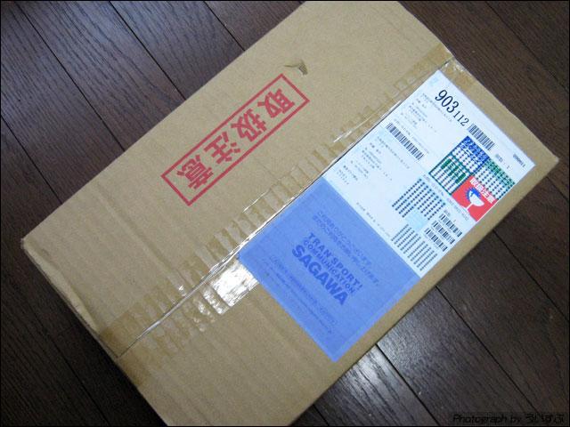 ねんどろいど レーシングミク 2013 Ver.