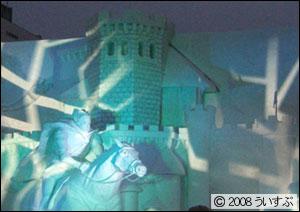 4丁目 よみうり広場 「ナルニア国物語/第2章:カスピアン王子の角笛」